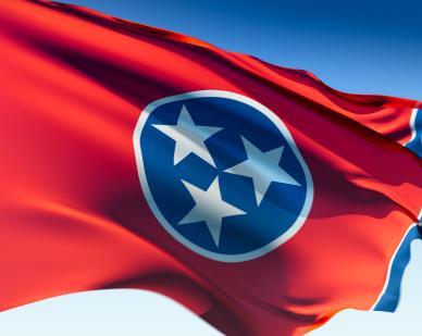 Six Tennessee entrants pursue 2019 EDA Regional Innovation grants